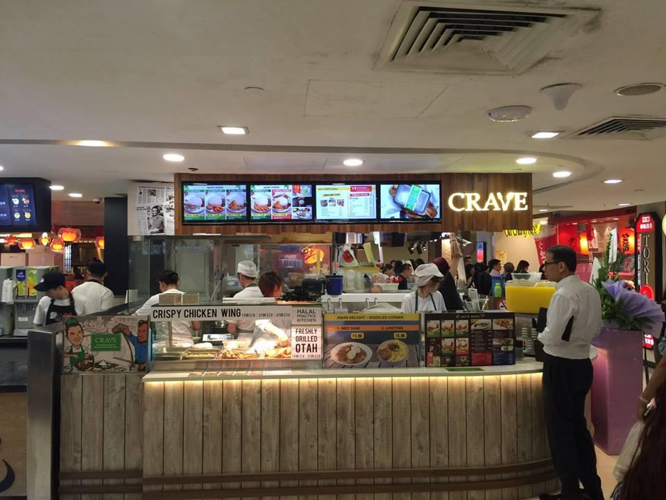 Crave (Plaza Singapura)