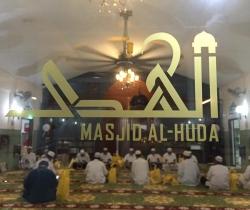 Al-Huda mosque