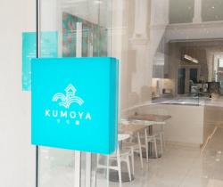 Kumoya Singapore cafe