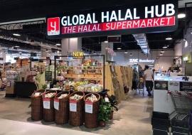 My Outlets Global Halal Hub